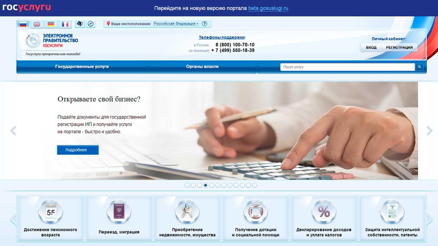 Обнародован список бесплатных интернет ресурсов для россиян