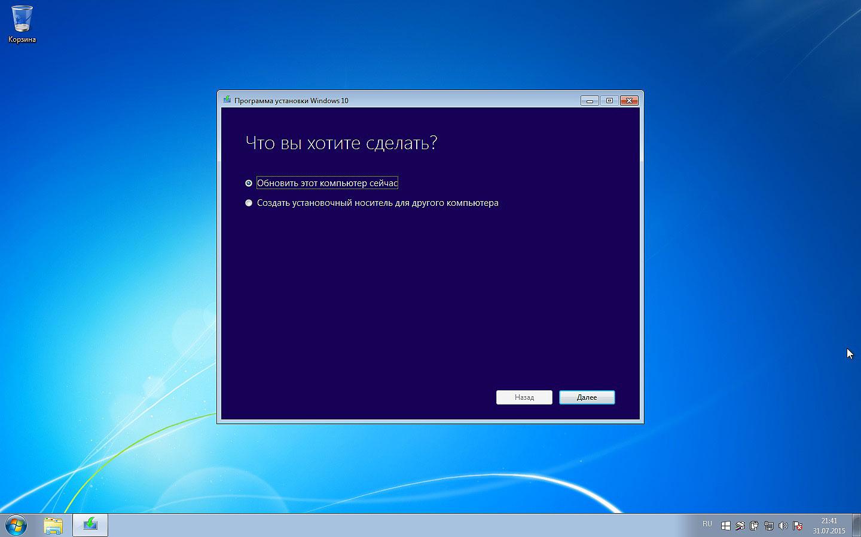 4 преимущества чистой установки Windows 10 Октябрь 2020 года