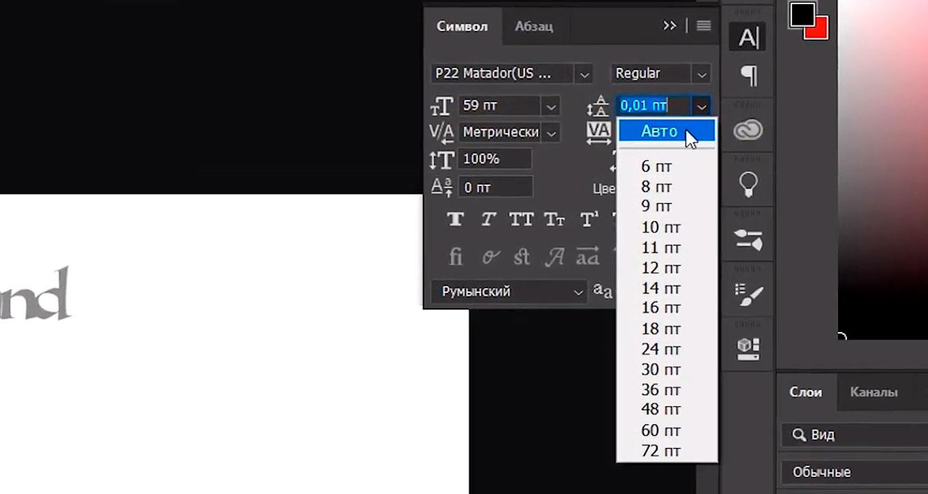 Photoshop текст не переноситься на новую строку.